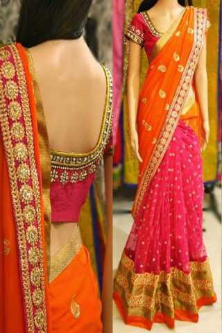 "Orange-Pink Party Wear Embroidered Half And Half Georgette Saree 30"""